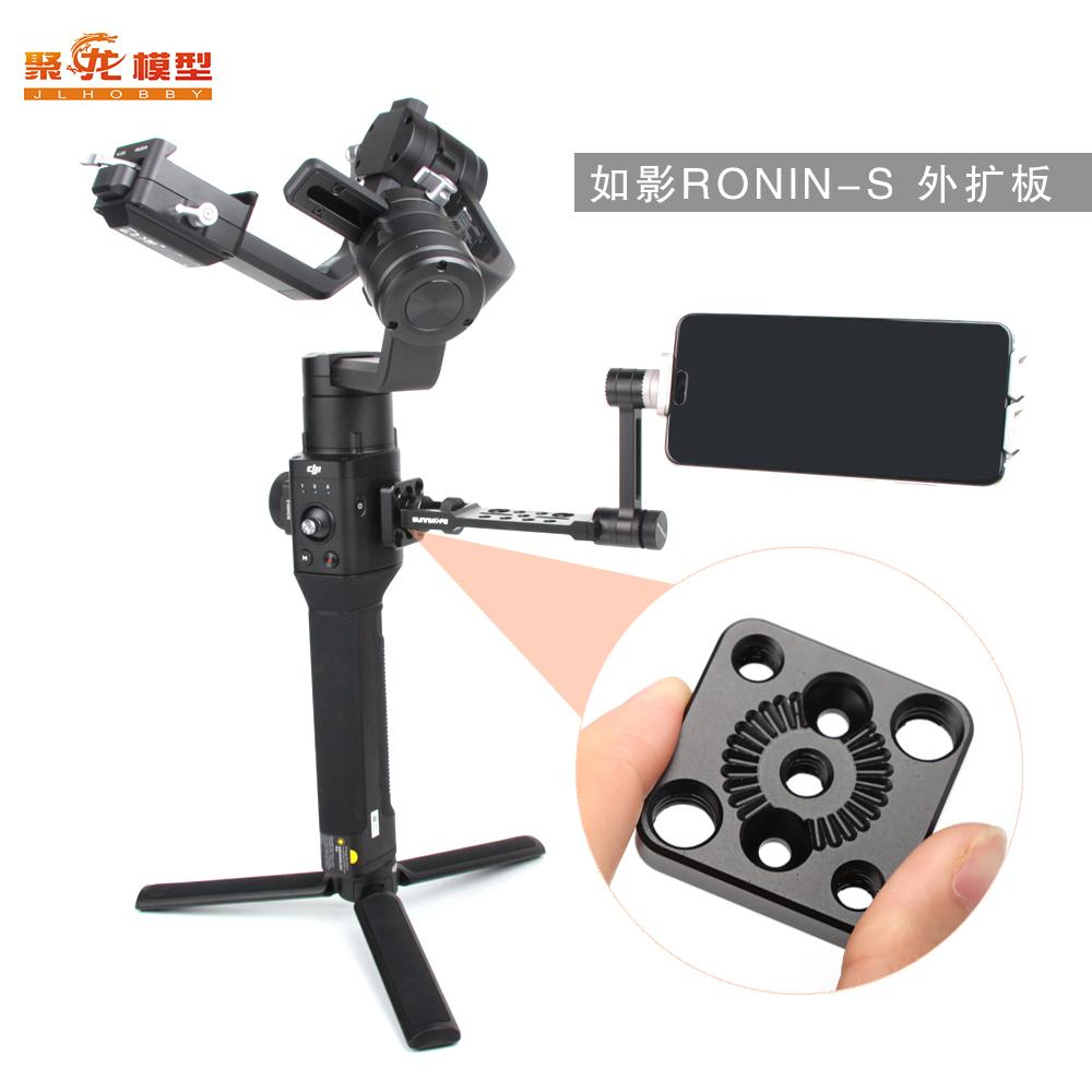 DJI Such as Shadow S Accessories DJI/Ronin-S Monitor Microphone Flood Lamp Extension Universal Component Connector