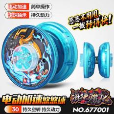 AULDEY Hỏa Lực Vua Thiếu Niên 6 Yo-yo 5 Xe Điện Tăng Tốc Độ Hỗn Loạn Rồng Đồ Chơi Stream Lửa Yo-yo