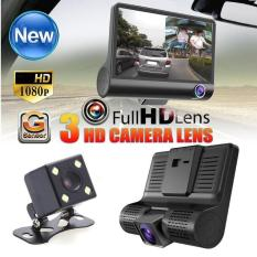 4 inch Car Camera DVR 3 Lens 1080P HD 170 Wide Angle Car DVR Dash G-sensor with Rear view Cam Car Recorder Registrar Car Styling