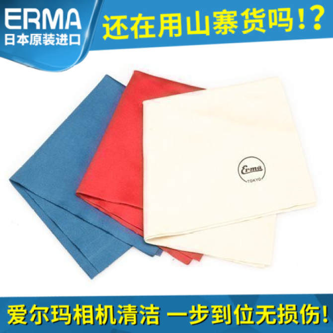 Alma can be cleaning professional SLR camera lens cloth