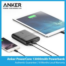Anker PowerCore 13000mAh Portable Powerbank