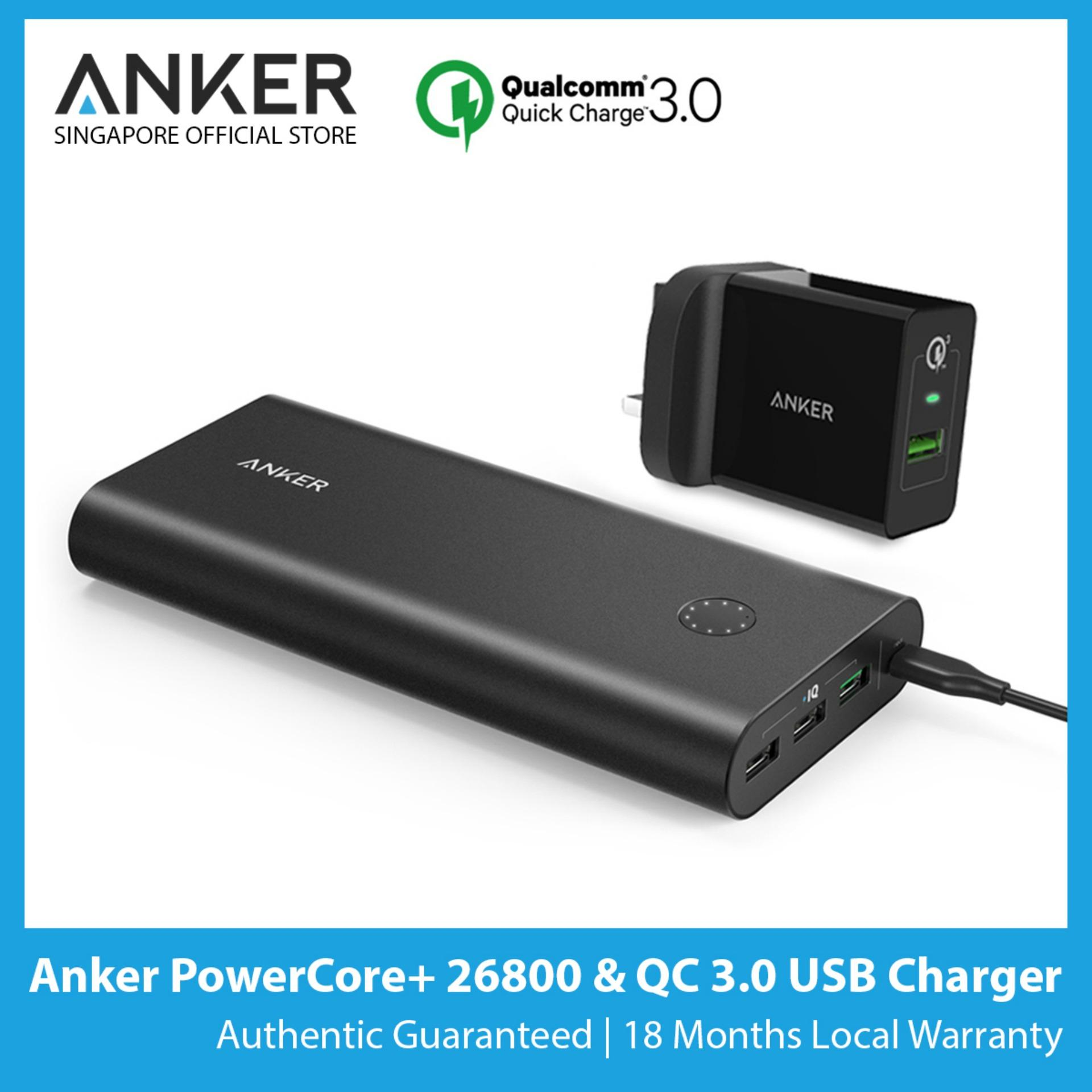Anker PowerCore+ 26800mAh & Quick Charge 3.0 Charger (SG Plug)