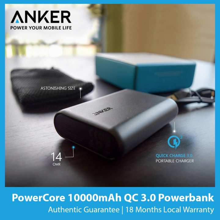 Anker PowerCore Speed 10000mAh QC 3.0 Portable Powerbank