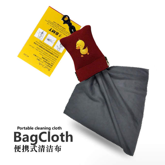 Computer Screen wipe lens cloth storage bag