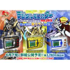Bandai Digimon Device 20th Anniversary Edition (Zubamon Gold)