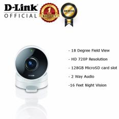 D-link DCS-8100LH | HD Wireless 180-Degree Camera