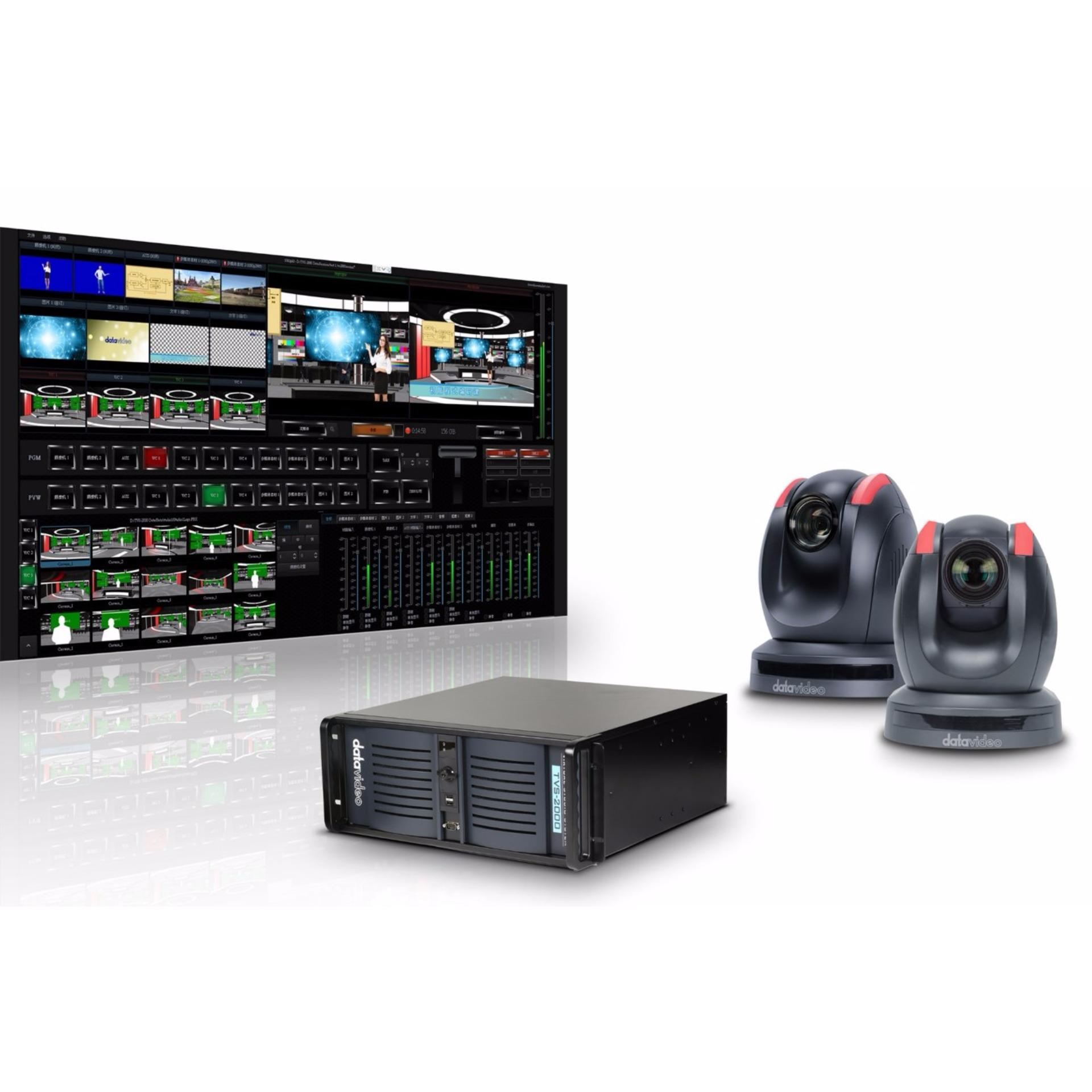 Datavideo TVS-2000A 3D Tracking Virtual Studio