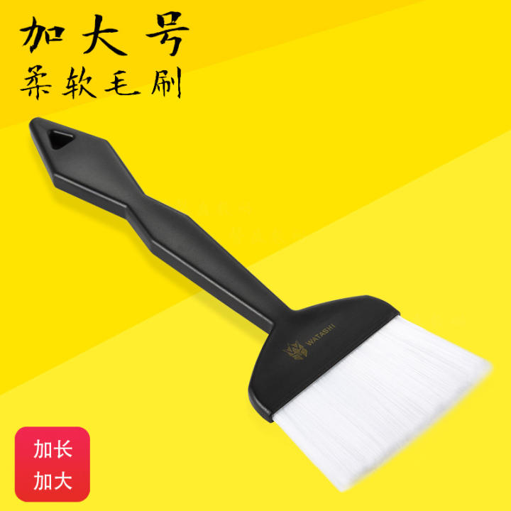 Dejiashi chassis dust cleaning tool soft brush with keyboard