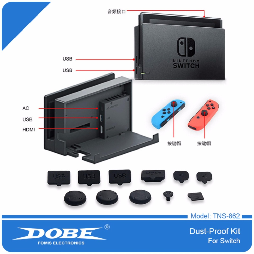 Dust Proof Kits Dust Prevention Cover Case Pack with Joy-Con Grips Tempered Glass Protector for Nintendo Switch - intl