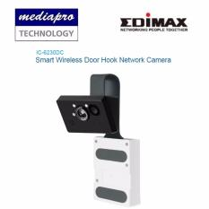 EDIMAX IC-6230DC Smart Wireless Door Hook Network Camera