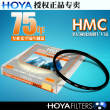 Hoya 62mm/105vr multi-coated UV filter UV mirror