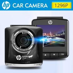 HP F520 Mini Driving Recorder (Black)