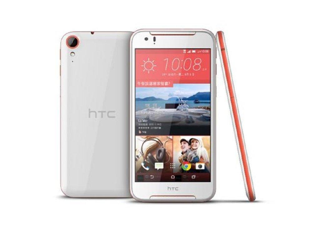 HTC Desire 830 -DUAL SIM 4G – ANDROID – 5.5GHZ – 4-ULTRAPIXEL – 3GB RAM 32GB ROM – 5.5INCH – OCTA CORE 1.5GHZ – 2800MAH –