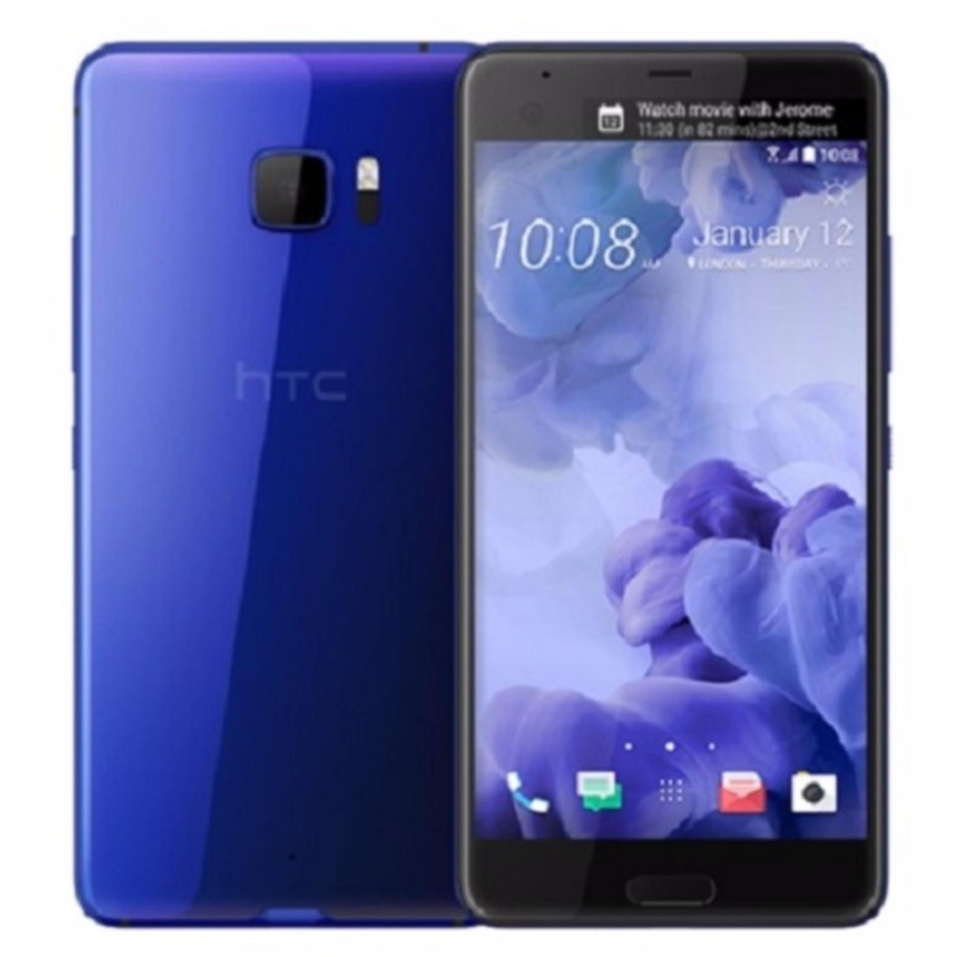 HTC U Ultra 4GB RAM 64GB ROM