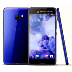 HTC U Ultra Sapphire Blue 4GB RAM 64GB ROM