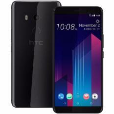 HTC U11 Plus Dual Sim 128GB (Black)