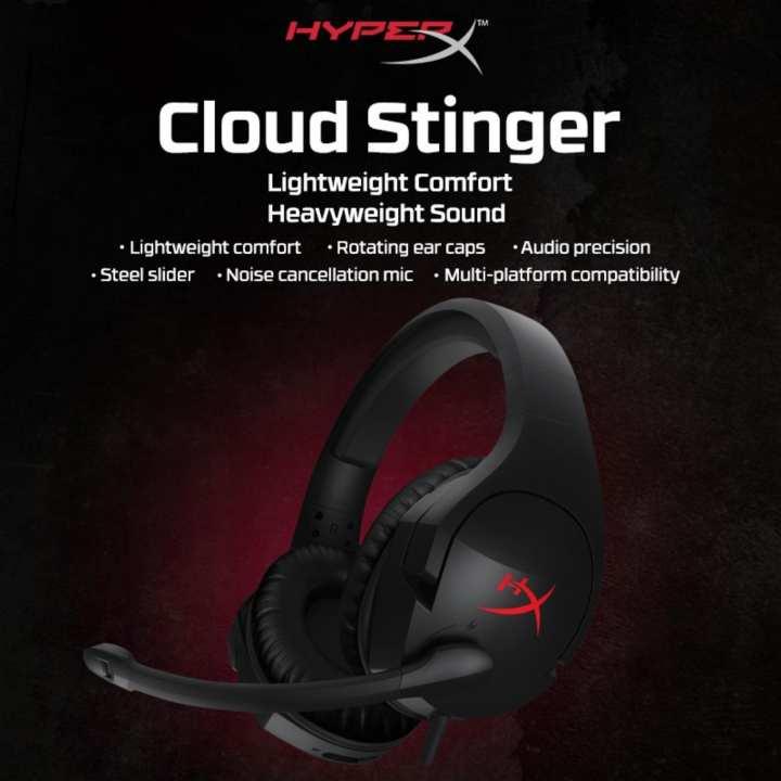 Kingston HyperX Cloud Stinger Gaming Headset (Black) HX-HSCS-BK/AS