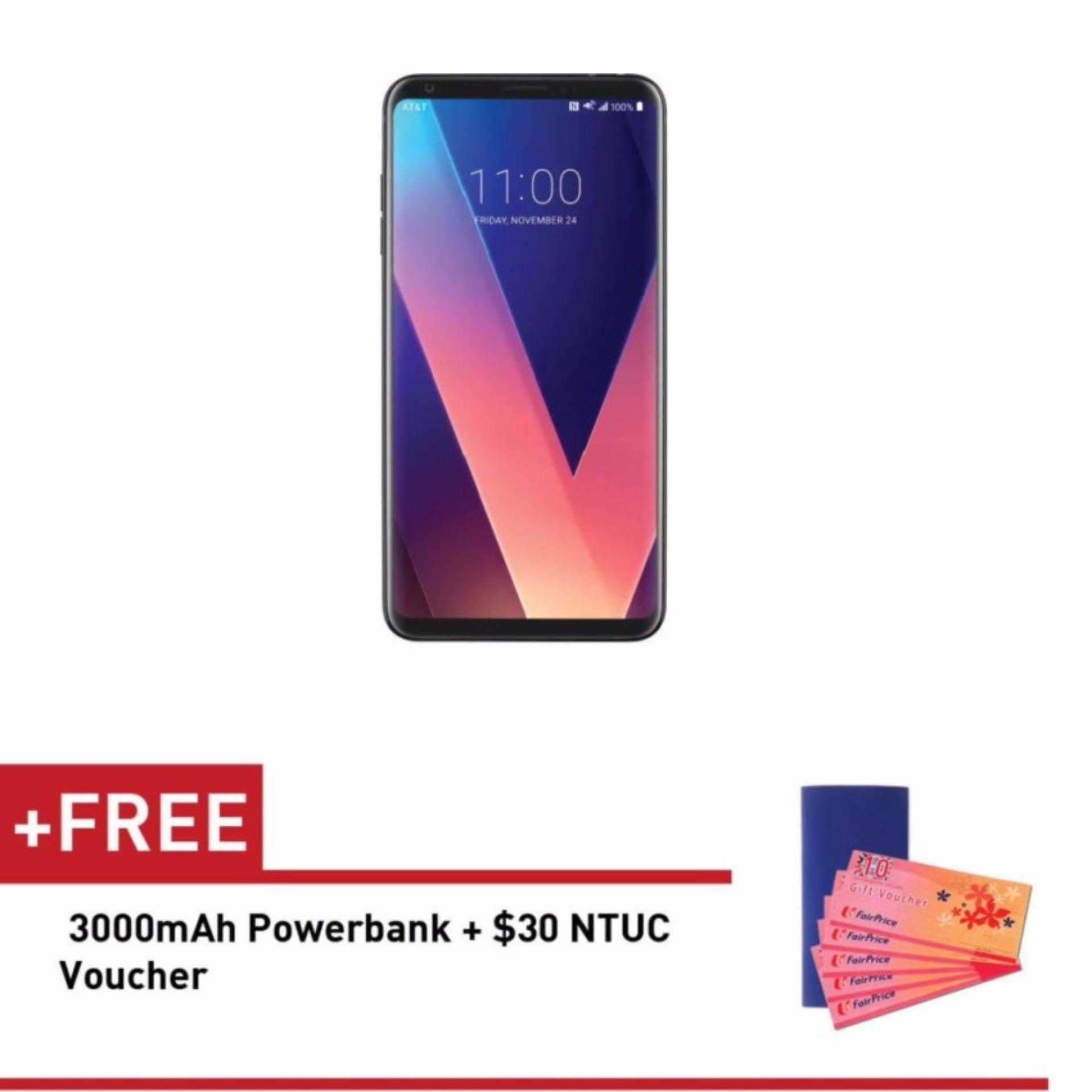 LG V30+ FREE iWalk 3000mAh Powerbank + $30 NTUC Voucher