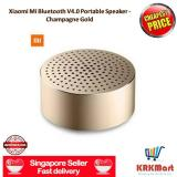 Comparison of T&G and Xiaomi Portable Speakers reviews
