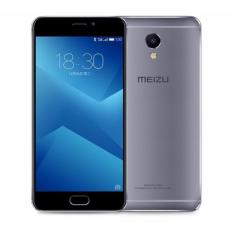 Meizu M5s 16GB / 3GB Ram (Grey) – 2017 Edition