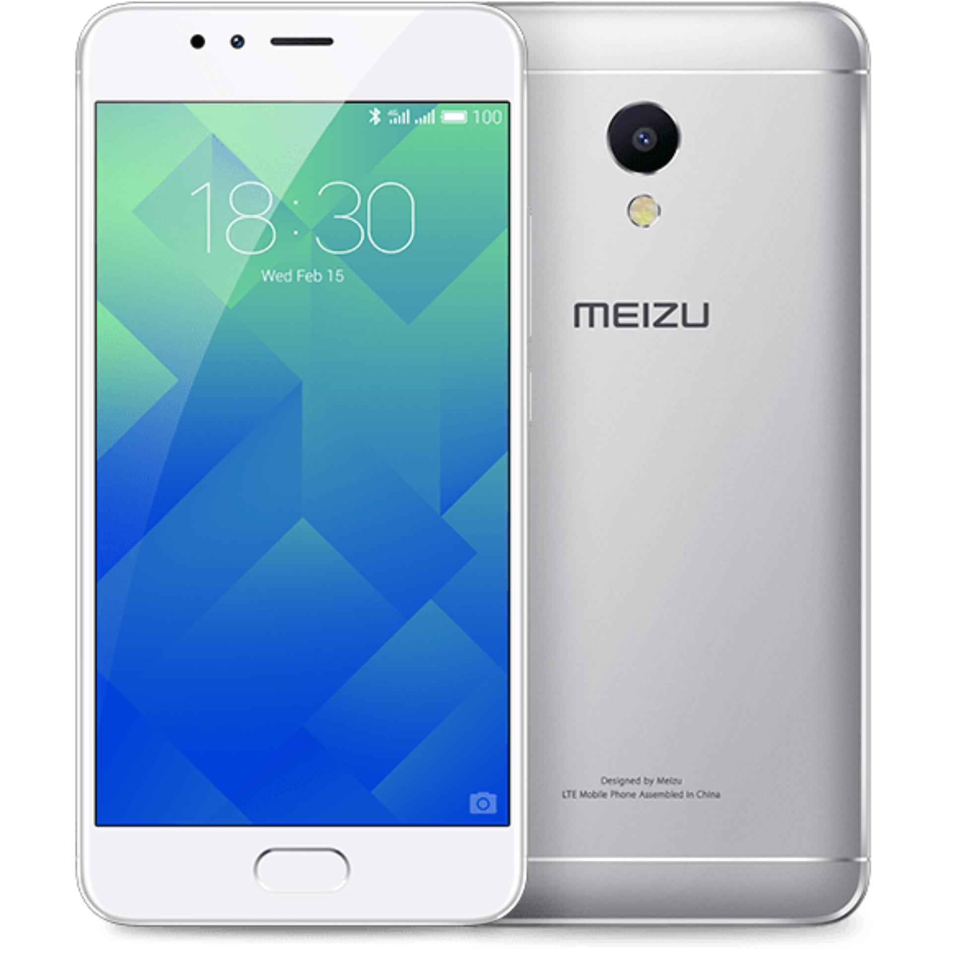 Meizu M5s 32GB / 3GB Ram (Silver) – 2017 Edition
