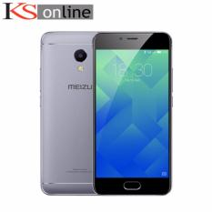 Meizu M5s 32GB + Free Soft Cover and Tempered Glass