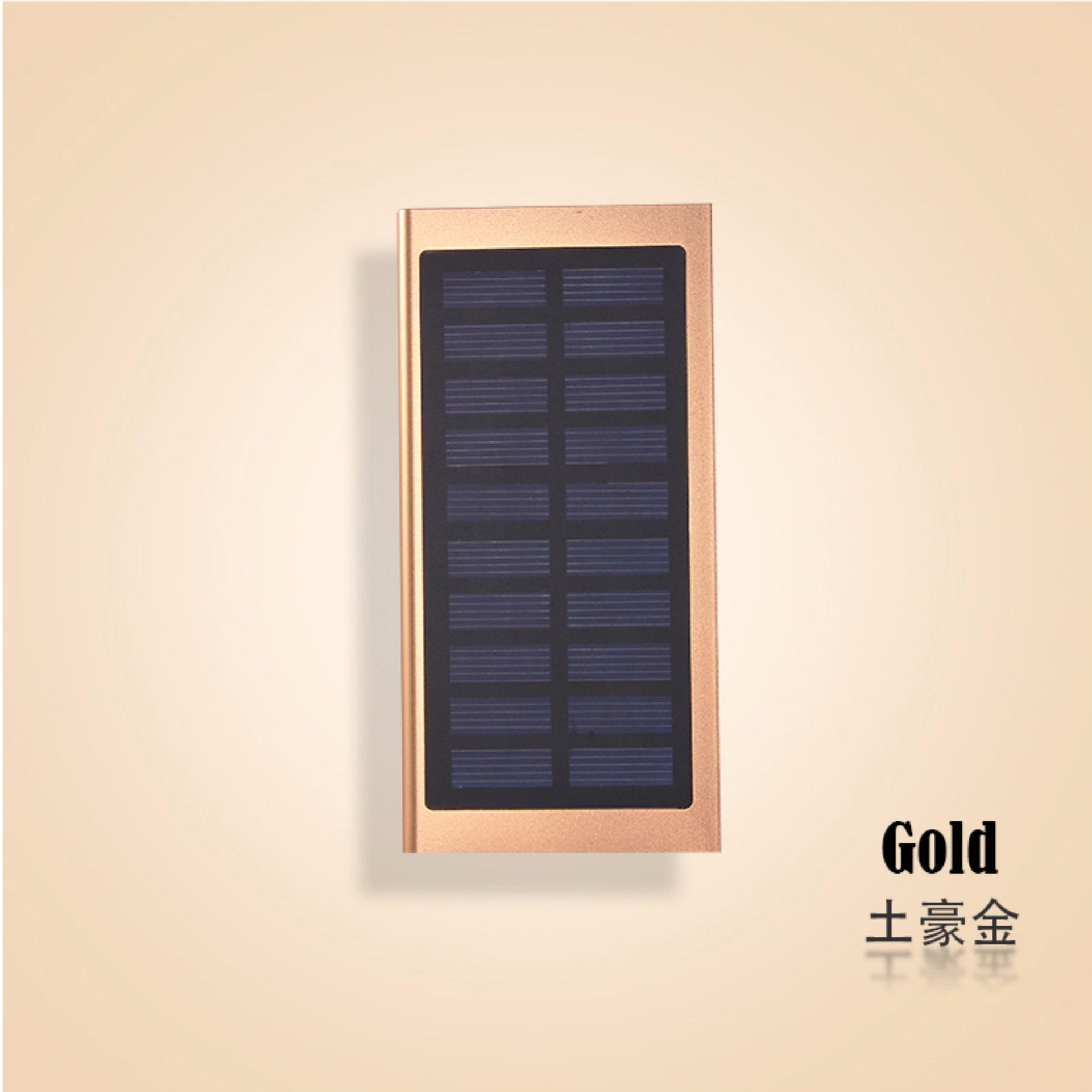 Mobile Solar Power Bank 50000 mAh (Gold)