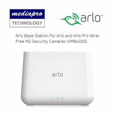 Netgear VMB4000 Arlo Base Station for Arlo and Arlo Pro Wire-Free HD Security Cameras (Cameras Not Include)
