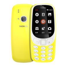 Nokia 3310 3G (2017) Export set