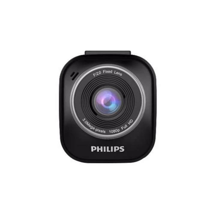 Philips Car Camera Driving Video Recorder Super Compact ADR620