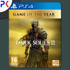 PS4 Dark Souls III: The Fire Fades Edition (R1)