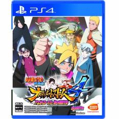 PS4 Naruto Shippuden: Ultimate Ninja Storm 4 Road To Boruto