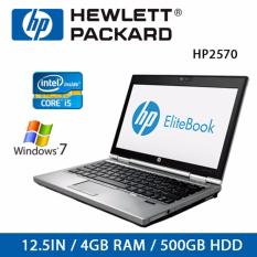 Refurbished HP 2570P Laptop / i5 / 12.5 In / 4GB RAM / 500GB HDD / Win 7 / Euro Keyboard / 1 Mth Warranty