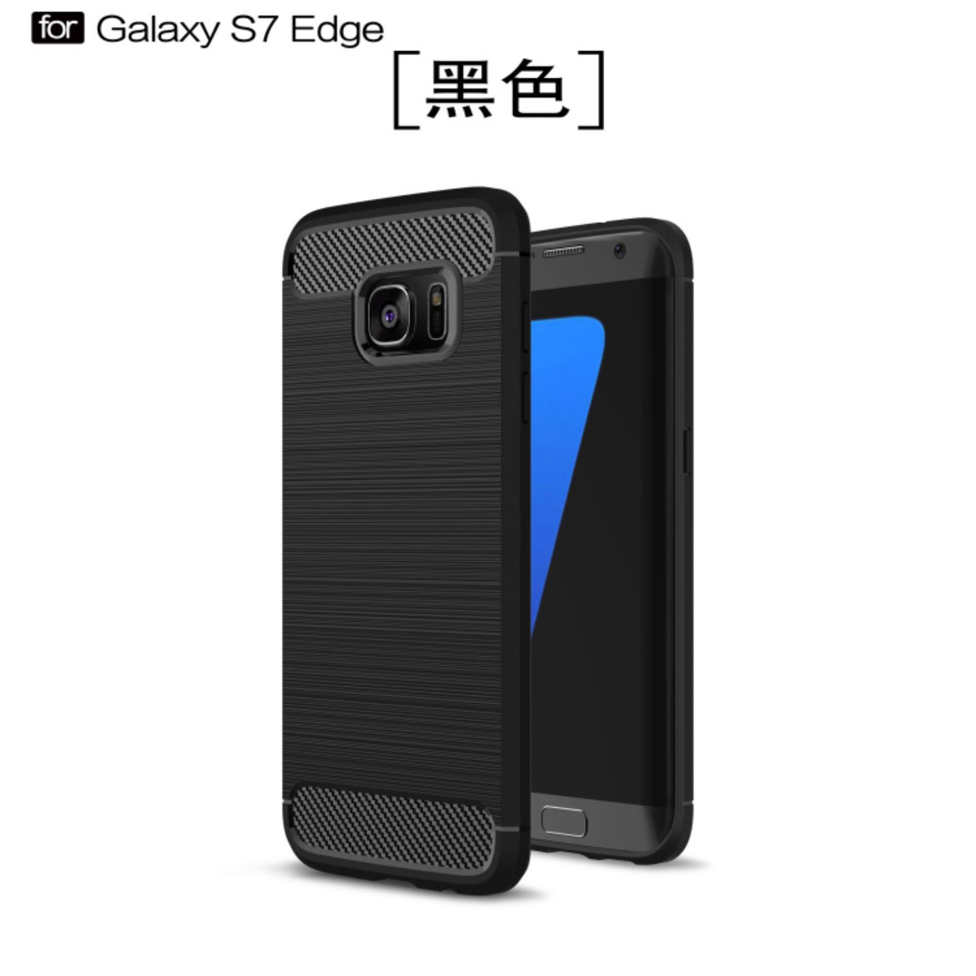 Samsung Galaxy S7 Edge Rugged Armor Case – Black