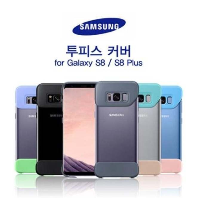 more photos 28887 90a18 Samsung Galaxy S8 Plus 2Piece Cover Violet