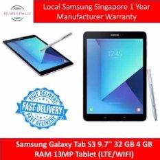 Samsung Galaxy Tab S3 9.7 (2017) WIFI (Black / Silver)
