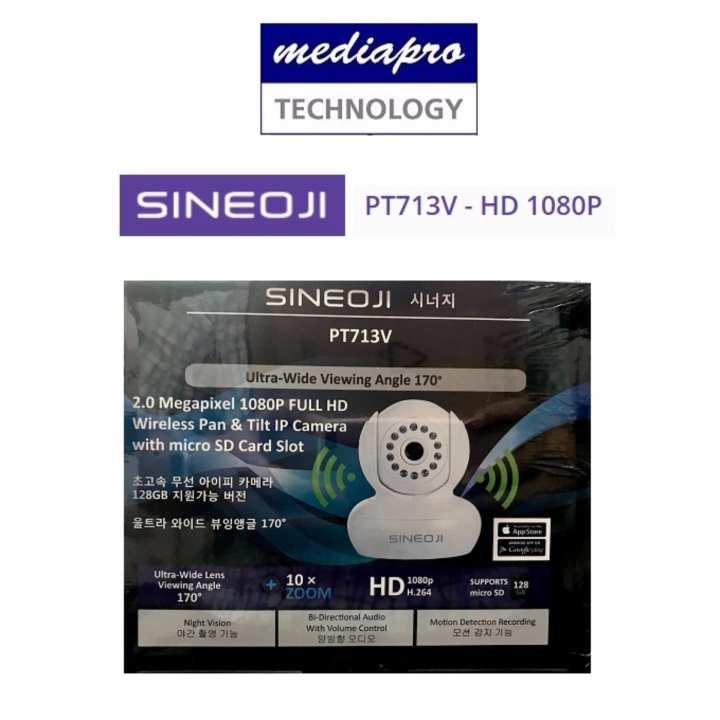 Sineoji PT713V - HD 1080P 2 MegaPixel HD Wireless Pan & Tilt IP Camera