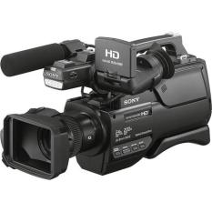 Sony HXR-MC2500 HD Camcorder