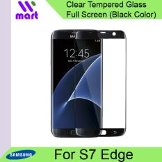 Tempered Glass Full Screen Protector (Black) For Samsung Galaxy S7 Edge