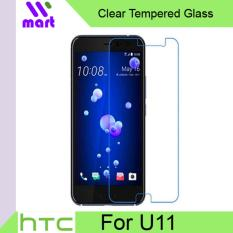 Tempered Glass Screen Protector (Clear) For HTC U11