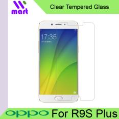 Tempered Glass Screen Protector (Clear) For Oppo R9s Plus