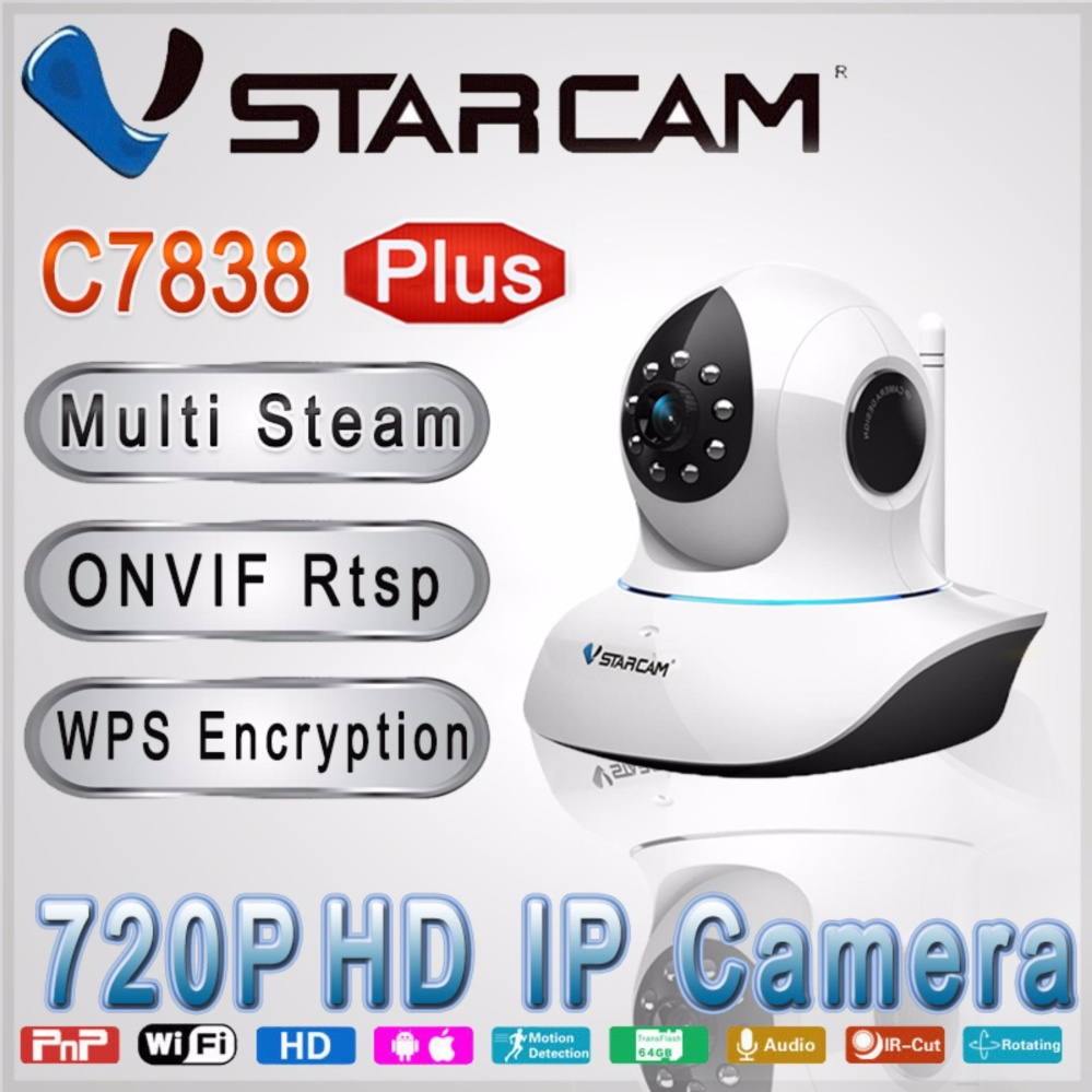 Vstarcam C7838WIP Plus Wireless IP Camera CCTV (White)