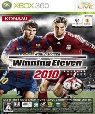 Winning Eleven 2010