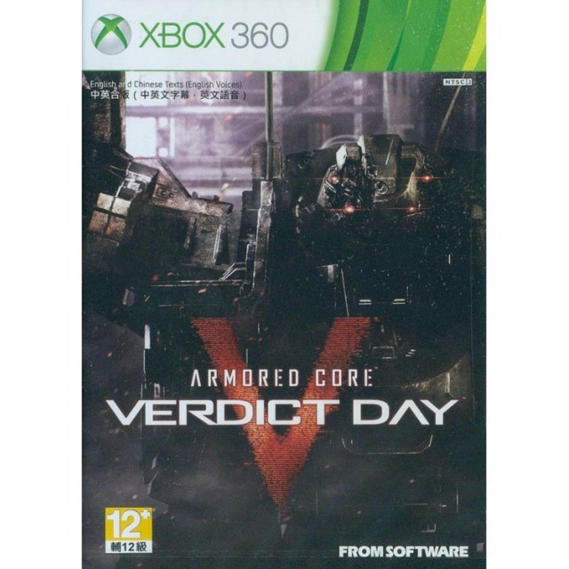 X360 Armored Core V (NTSC-J)