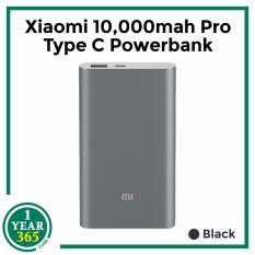 Xiaomi 10,000mAh Pro Type C Powerbank