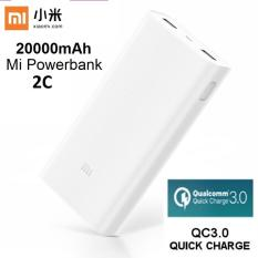 Xiaomi 20000mAh 2C Mi Power Bank QC3.0 External Battery Charger White