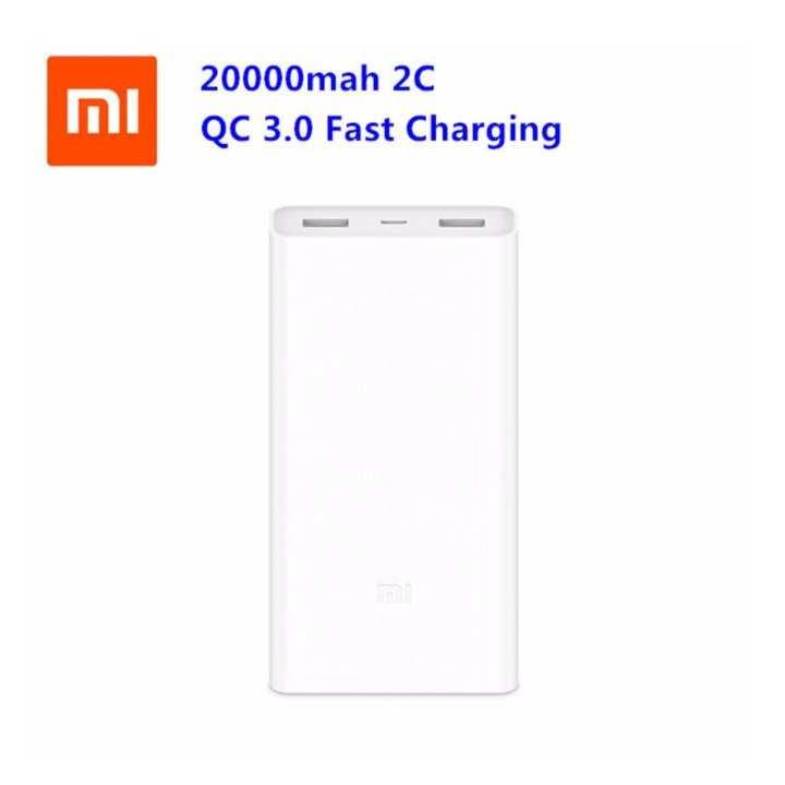 Xiaomi Powerbank 2C 20000mAh White (EXPORT)