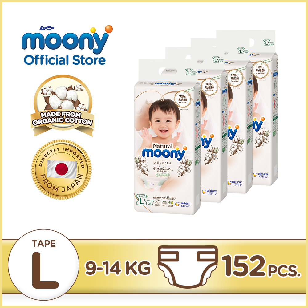 Moony Natural Baby Diapers (Tape) Large (9-14kg) - 152 pcs (4 packs)