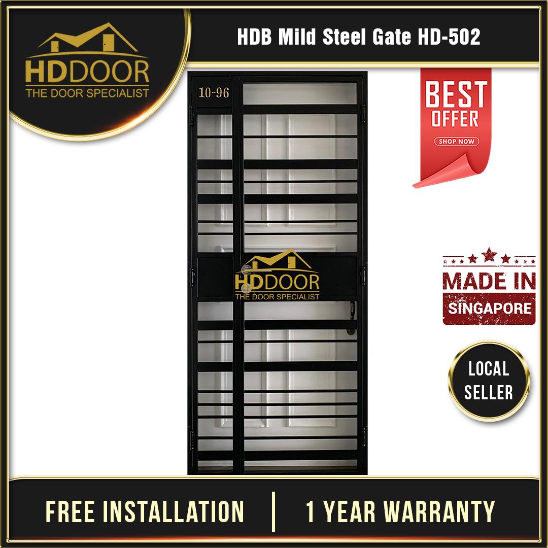Mild Steel Gate - HD502 - For HDB BTO CONDO and Resale Flats | HDB Gate | CONDO Gate | Cheapest Gate | Metal Gate | HDB Main Gate