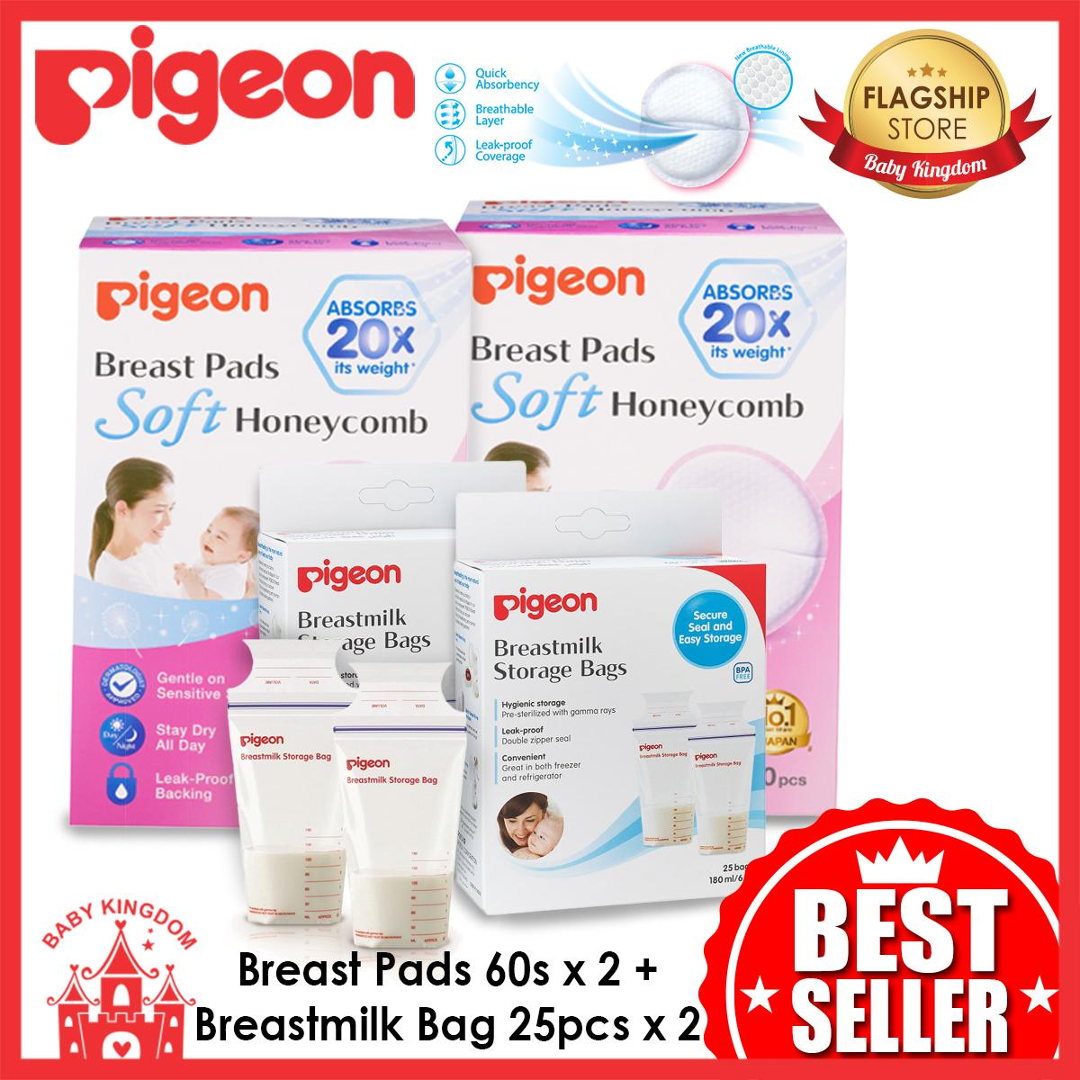 Pigeon Breast Pads 60sx2 + Breastmilk Bags 25pcsx2